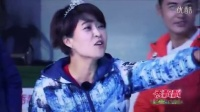 韩国重量级冰雪女王驾到爆笑全场,王胖子徒手劈瓦片惊呆付辛博