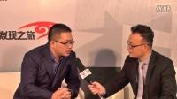 多多米CEO陶强接受CCTV采访  畅谈互联网金融理财安全发展