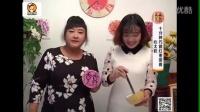 郑州味来煮艺美食教室教你做家常菜培训 15378718359 心太软 糯米红枣