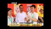 missmilk酸奶家族所属企业-美食美客集团登陆《中国合伙人》