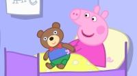 119 幼儿园的小熊泰迪