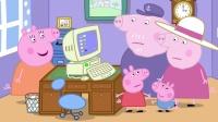 135 猪爷爷的电脑