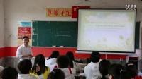 人教版高中英语选修,高三英语复习《英语作文的连贯和链接》,教学视频江西省,2014年部级优课秤选入围作品