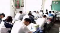人教版高中英语选修 Unit 2 Cloning(Revision and writing)教学视频,甘肃省,2014年部级优课秤选入围作品