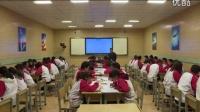 人教版高中英语选修 Unit 5 Meeting your ancestors 教学视频,云南省,2014年部级优课秤选入围作品