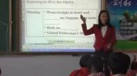人教版高中英语选修 Unit 1 A land of diversity 教学视频,甘肃省,2014年部级优课秤选入围作品