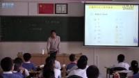 深圳2015优质课《天气与气候》湘教版地理七上,上步中学:丘冬苑