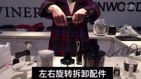 博朗辅食料理机MQ787安装教程