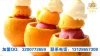 雪迪卡冰淇淋宣传片