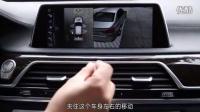 新车评网宝马7系、奔驰S级对比视频:拼的就是逼格_高清