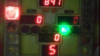 视频: 朋友们水果老虎机不要玩了