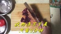 黑暗料理一盘-番茄姬菇混合肉丸燕麦汤