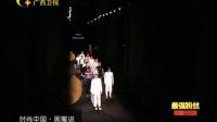 时尚中国 160107