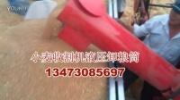 雷沃谷王小麦收割机安装液压卸粮筒 联合收割机卸粮筒放粮筒