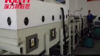 最新松木拼板机--满洲里木工拼板机136o89538o1王经理
