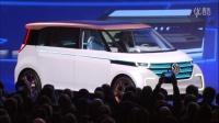 北美CES-大众发布全新概念车BUDD-e