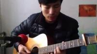 吉他弹唱《米店》——李志 版
