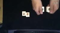 透过魔术一秒识破赌博骗局-国语流畅