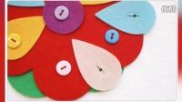 幼儿园江南STYLE 区角游戏玩具 幼儿园手工材料制作方案 幼儿园自制玩教具制作