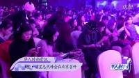 华人时尚 2016 明星总代北京峰会 25