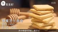 東京人氣手信店到港 跟娜姐搶訂個人版芝士曲奇