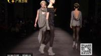 时尚中国  160108