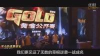 炉石传说:2015黄金赛年度回顾