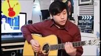 吉他弹唱教学 funk吉他和弦 吉他和弦是什么意思