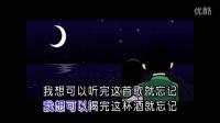 二月十四 白健平 mv