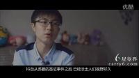 生于忧患 死于安乐——记中国DOTA2的冠军荒
