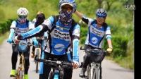 视频: 经纬单车俱乐部2015年会