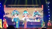 视频: 手机QQ视频-淮北市2015少儿春晚片段1