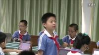 小学语文五年级《将相和》教学视频,深圳新媒体应用大赛获奖视频