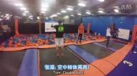 视频: 广东11选5源码下载出租出售维护