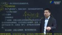 2016中西医助理_第五单元 藏象学说、第六单元 五脏(一)