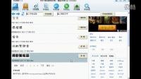F-字体管家4-应用教程X61280