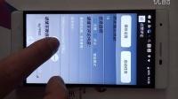 77团队新版X+微商手机操作视频:如何使用自动点赞评论功能教程