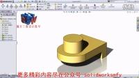 魔方云网络传媒教学视频-SolidWorks 教学-0.1界面介绍