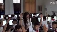 浙教版小学信息技术《连词成句变化多》教学视频,2014年优质课