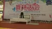 W201渤海玉珠号海景、U908武汉某家具城