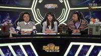2015炉石黄金总决赛B组 YM温酒斩华佗 vs iG星苏