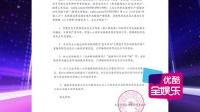陈思诚否认独吞编剧署名 将诉李亚玲诽谤 160110