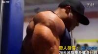 锻炼肌肉蛋白粉健身励志 肌肉男健身肌肉训练
