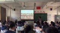 高中美术《小东西 大学问》福建省,2014学年度部级优课评选入围优质课教学视频