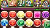 Puzzle & Dragons随便打