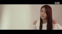 四叶草 Joyce Chu 马来西亚 萌妹 翻唱《All of Me》 MV