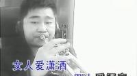 视频: 小号独奏《你潇洒我漂亮》陈浩磊 宁波小号手 QQ584480181
