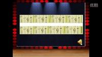小学音乐《超级模仿秀-学卡农》微课视频,第三届微课大赛视频