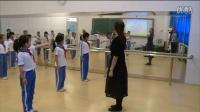 小学音乐《新疆维族舞基本舞姿》微课视频,第三届微课大赛视频