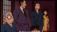第053话 雾天狗传说杀人事件(上集)